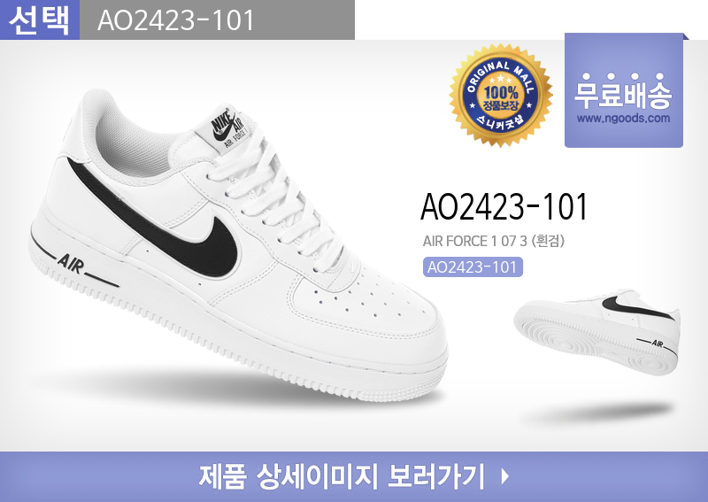 floor price Nike Free Run 3 Womens 90270 Sale, high discount